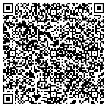 QR-код с контактной информацией организации Фракция, ТОО
