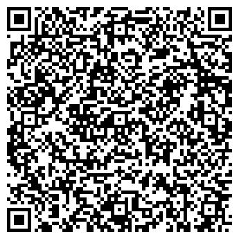 QR-код с контактной информацией организации УРЮПИНСКОЕ ТРИКОТАЖНОЕ, ЗАО