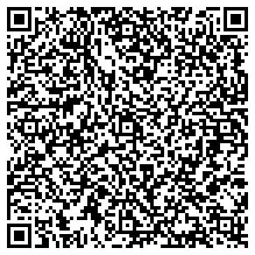 QR-код с контактной информацией организации Континент, ТОО