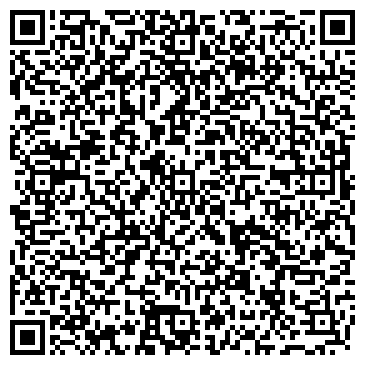 QR-код с контактной информацией организации Казгерметикшин, ТОО