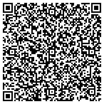 QR-код с контактной информацией организации СП Тенге, ТОО