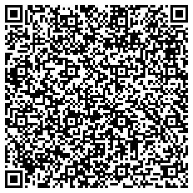 QR-код с контактной информацией организации Топливно-Энергетический Комплекс - Казахстан, ТОО