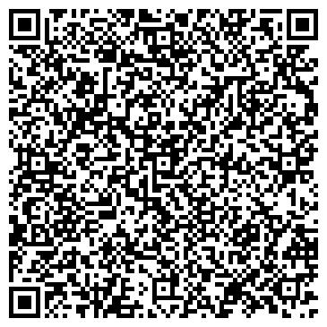 QR-код с контактной информацией организации Айби-Тас, ТОО