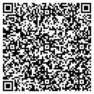 QR-код с контактной информацией организации Ар-Ойл, ТОО