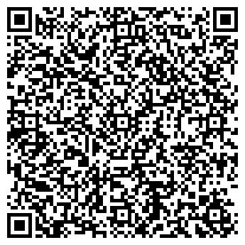 QR-код с контактной информацией организации Аламан-А, ТОО