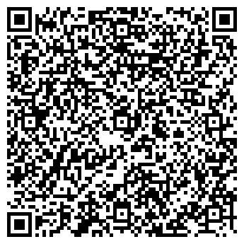 QR-код с контактной информацией организации Мепос Алматы, ТОО