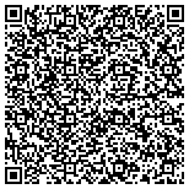 QR-код с контактной информацией организации Organics (Органикс), ТОО