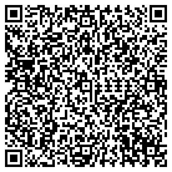 QR-код с контактной информацией организации Стройснаб, ТОО