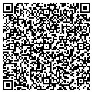 QR-код с контактной информацией организации Деохлор, ТОО