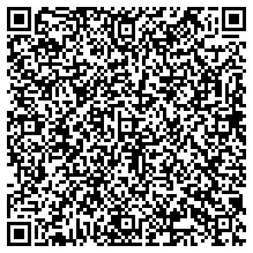 QR-код с контактной информацией организации Дарал-Дез LTD (Дарал-Дез ЛТД), ТОО