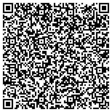 QR-код с контактной информацией организации Аlma Pharmatech (Алма Фарматек), ТОО