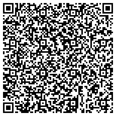 QR-код с контактной информацией организации Темир, ТОО ПКФ