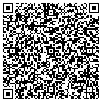 QR-код с контактной информацией организации Геола, ТОО