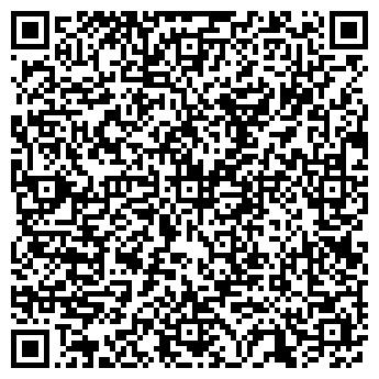 QR-код с контактной информацией организации УСТЬ-ДОНЕЦКАЯ МПМК