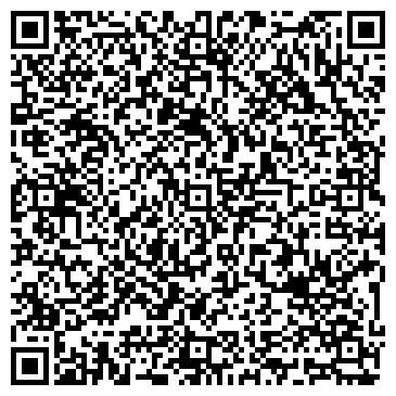 QR-код с контактной информацией организации Джумагалиев Е. М., ИП