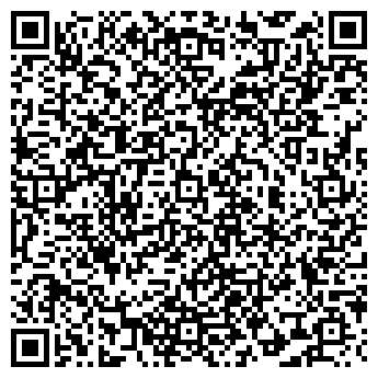 QR-код с контактной информацией организации ОГО Интеройл, ТОО