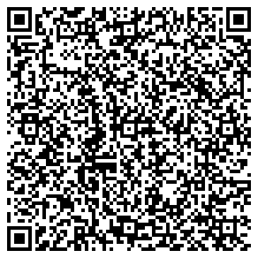 QR-код с контактной информацией организации MEGA OIL ( Мега Оил), ТОО