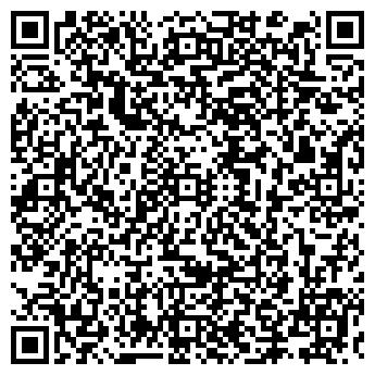 QR-код с контактной информацией организации УСТЬ-ДОНЕЦКИЙ ПОРТ