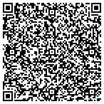 QR-код с контактной информацией организации Central Asia Logistix (Централ Азия Логистик), ТОО
