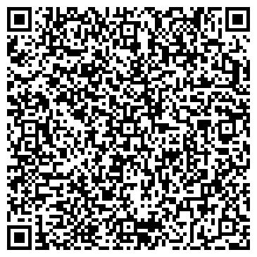 QR-код с контактной информацией организации KINGDREAM KAZAKHSTAN LLP, ТОО