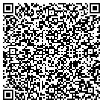 QR-код с контактной информацией организации Кадекс, ТОО