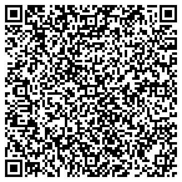 QR-код с контактной информацией организации МарсатХимСервис, ТОО