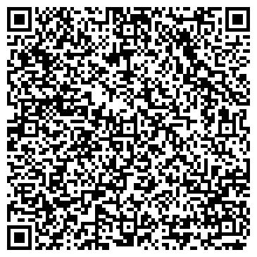 QR-код с контактной информацией организации Тандай Петролеум, ТОО
