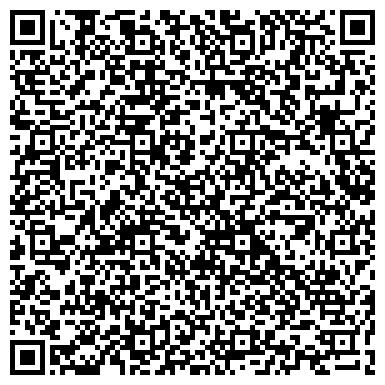 QR-код с контактной информацией организации Hill Corporation (Хил Корпорайшион), ТОО