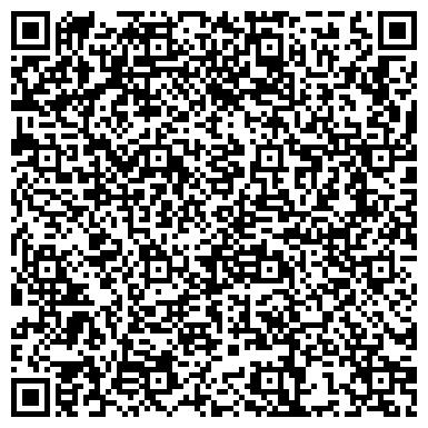 QR-код с контактной информацией организации ATS engineering (АТС Инжиниринг), ТОО