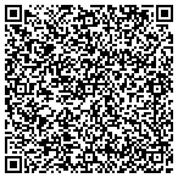 QR-код с контактной информацией организации Транс-Ойл (Trans Oil), ТОО
