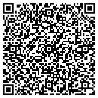 QR-код с контактной информацией организации ТОО ТЕНГИНСКОЕ