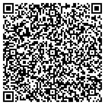QR-код с контактной информацией организации Монолит, ТОО