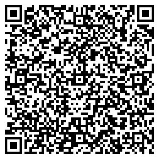QR-код с контактной информацией организации Арина+, ТОО