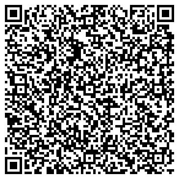 QR-код с контактной информацией организации Kazmasut (Казмасут) , ТОО