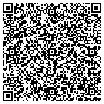 QR-код с контактной информацией организации Амангельдинский ГПЗ, ТОО