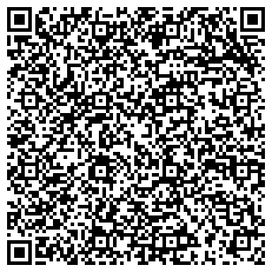 QR-код с контактной информацией организации Сорбент, ТОО