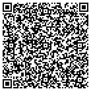 QR-код с контактной информацией организации Аг Медикал Компани, ТОО