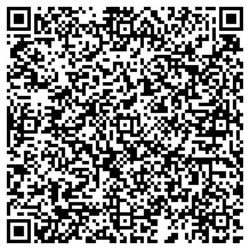 QR-код с контактной информацией организации МИН Лтд, ТОО