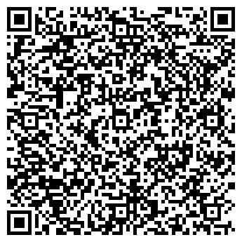 QR-код с контактной информацией организации HAS STROY (ХАС СТРОЙ), ТОО