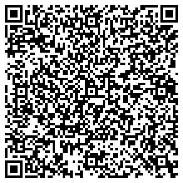 QR-код с контактной информацией организации Картель ЛЕТ, ТОО