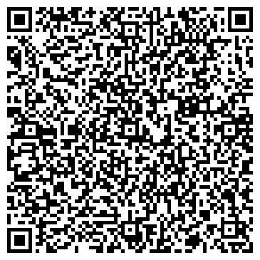 QR-код с контактной информацией организации ДосМунайХим, ТОО