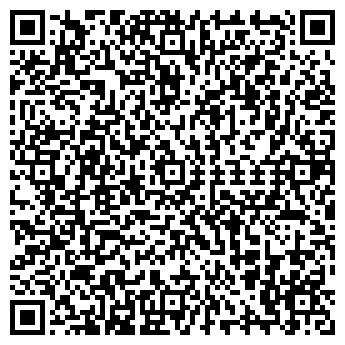 QR-код с контактной информацией организации АКС Сауда, ТОО