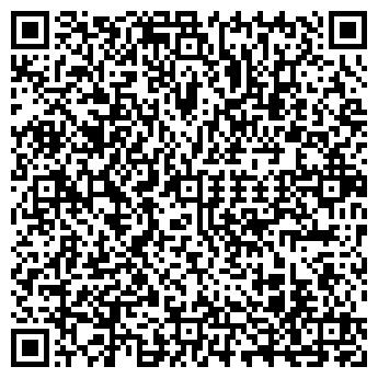 QR-код с контактной информацией организации SK РАДИУС, ТОО