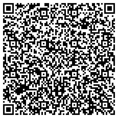 QR-код с контактной информацией организации ВитаХим-Казахстан, ТОО