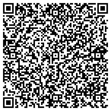 QR-код с контактной информацией организации Голден Игл, ТОО