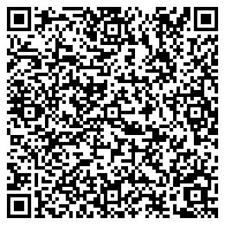 QR-код с контактной информацией организации БИО, ОАО