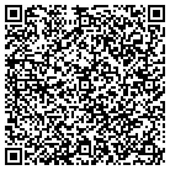 QR-код с контактной информацией организации Эрго -П, ТОО