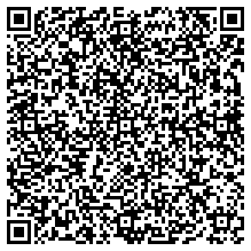 QR-код с контактной информацией организации Угольный шлам, ТОО