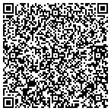 QR-код с контактной информацией организации Basf (Басф), ТОО