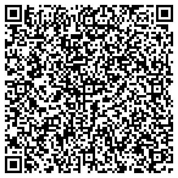 QR-код с контактной информацией организации Лечебные минералы, ТОО
